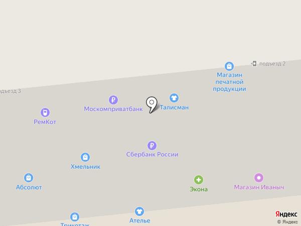 Овощи-Фрукты на карте Старого Оскола