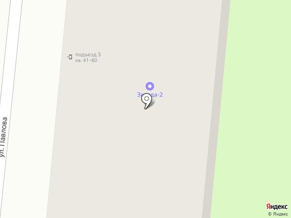 Звезда-2 на карте Королёва