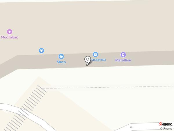 Магазин мяса и рыбы на карте Королёва