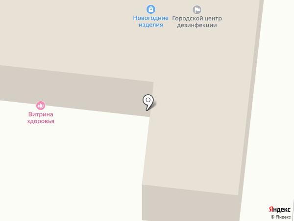 Профигарант на карте Королёва