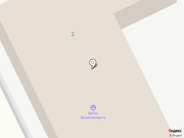 АйТи-Безопасность на карте Старого Оскола