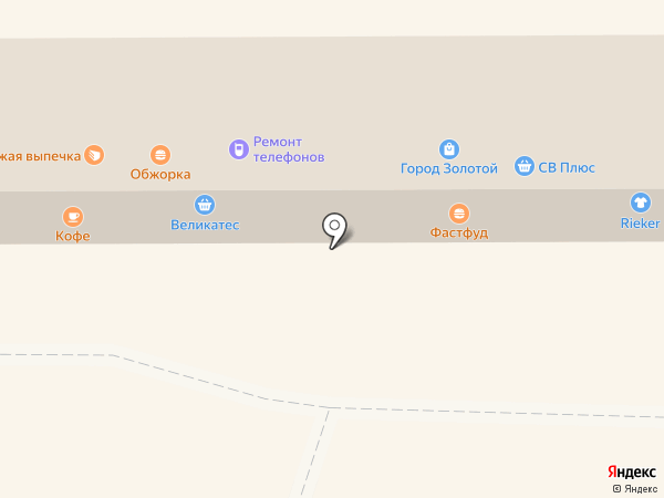 Белорусская ярмарка на карте Королёва