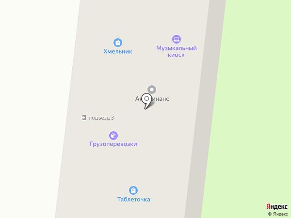 Кенгуру на карте Старого Оскола