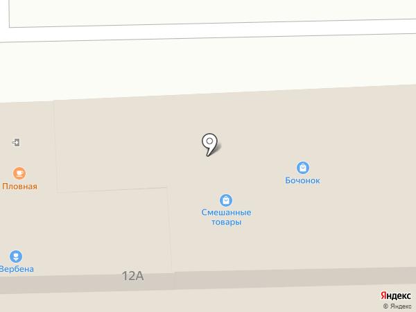 LaVINA на карте Королёва