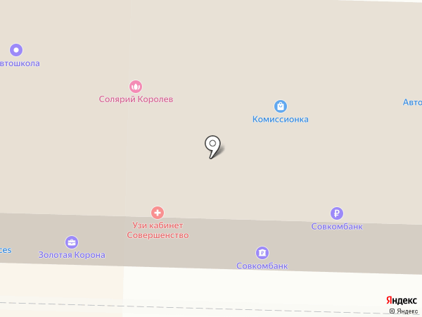 Планета Здоровья на карте Королёва