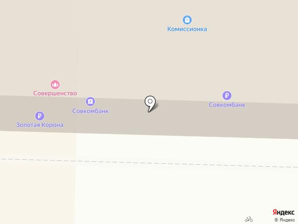 Банкомат, Совкомбанк, ПАО на карте Королёва