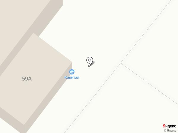 Вкусные продукты на карте Домодедово