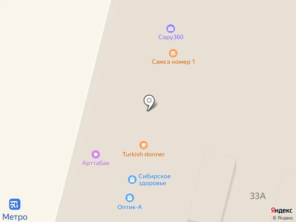 Марков двор на карте Москвы