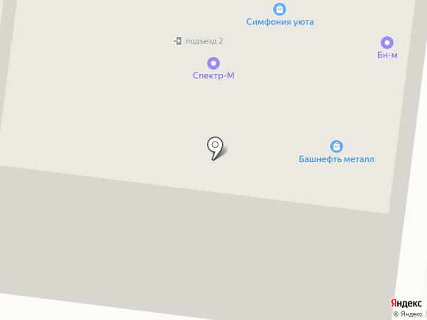 Генераторная на карте Королёва