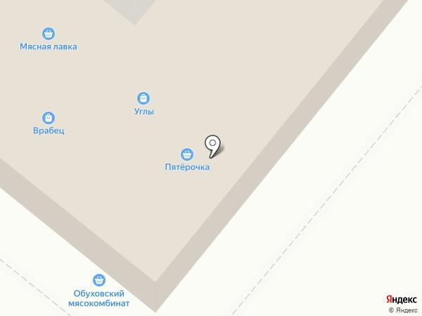 А-МЕГА на карте Старого Оскола