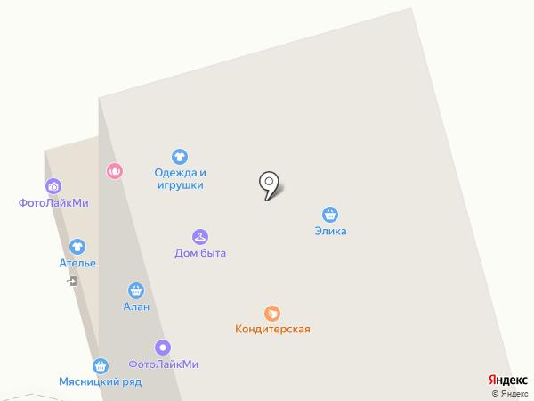 Зоомагазин на Парковой 15-й на карте Москвы