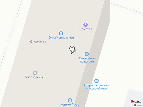 Быстроденьги на карте Старого Оскола