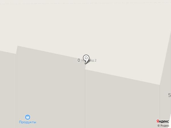 Звездный-Юность-Набережный на карте Старого Оскола