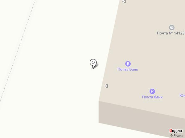 Почтовое отделение №141230 на карте Пушкино