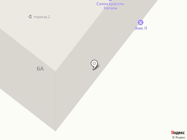 СКАЙНЕТ на карте Старого Оскола