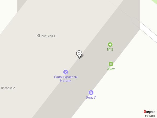 Ольга на карте Старого Оскола