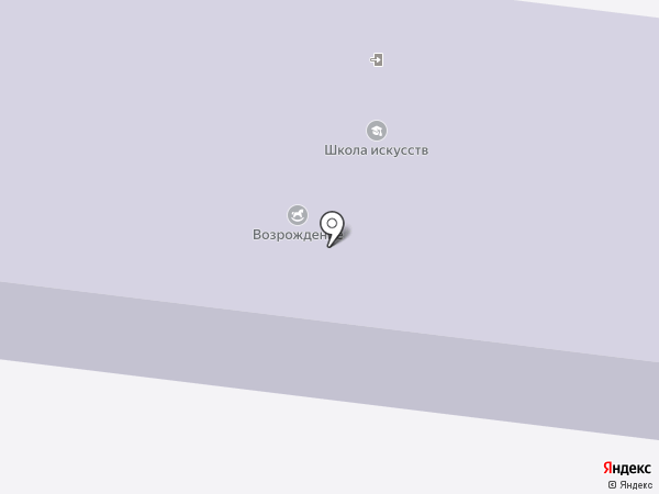 Детская школа искусств г. Королёва на карте Королёва