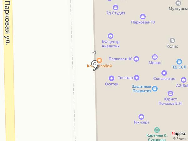 Комфортпроект на карте Москвы