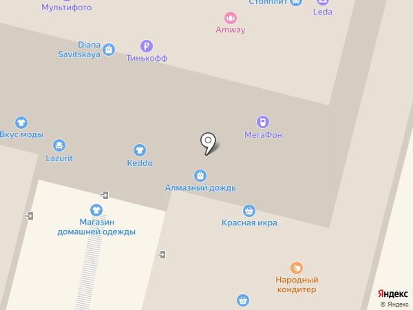 Магазин товаров для ногтевого сервиса на карте Москвы