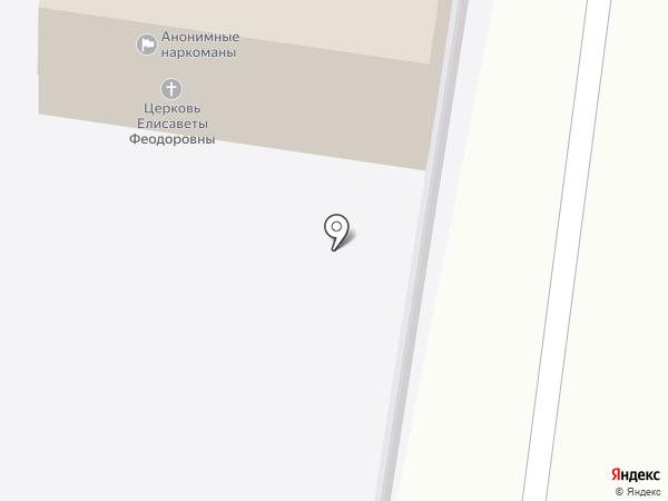 Елизаветинский храм на карте Королёва