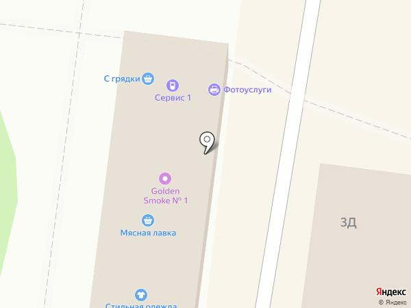Мясная лавка на карте Королёва