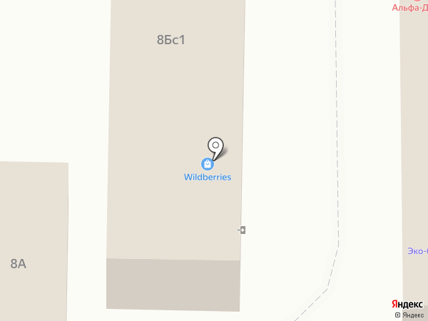 Hookah Place на карте Королёва
