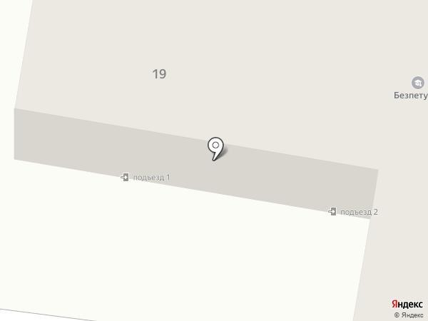 Cat in Flat на карте Королёва