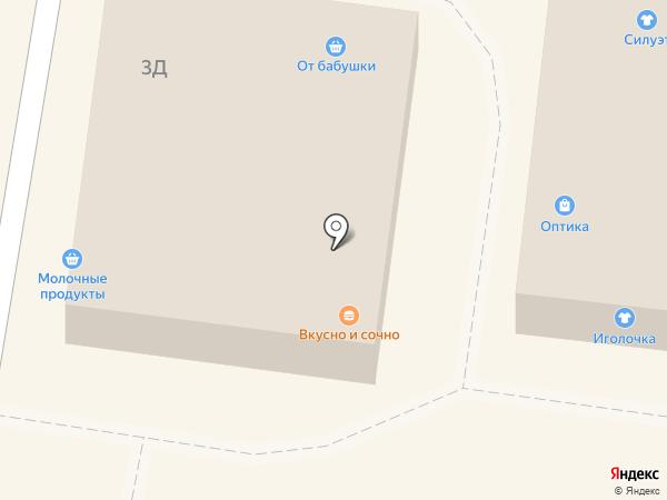 Магазин фастфудной продукции на карте Королёва