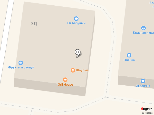 Магазин белорусской обуви на карте Королёва