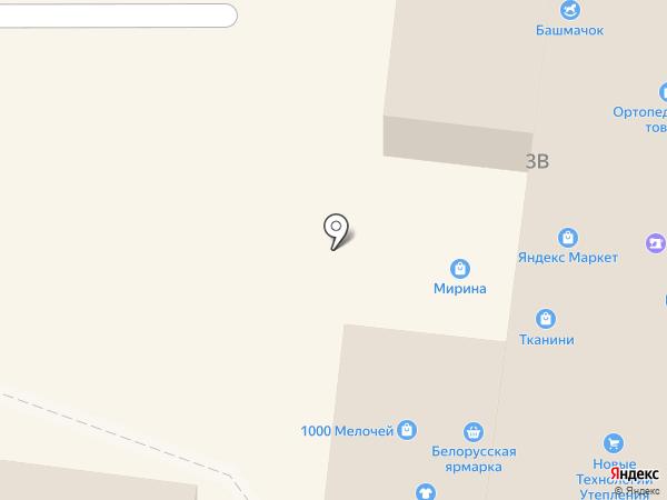 Башмачок на карте Королёва