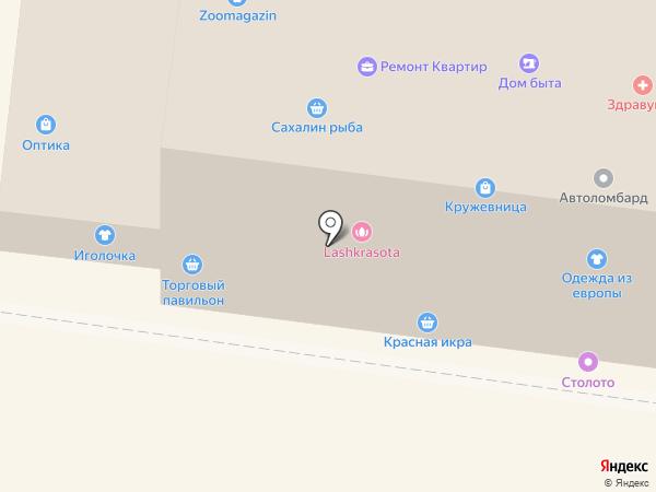 Магазин домашней выпечки на карте Королёва