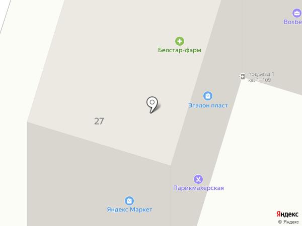 Магнит на карте Старого Оскола