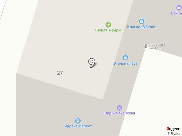Магазин разливного пива на карте Старого Оскола