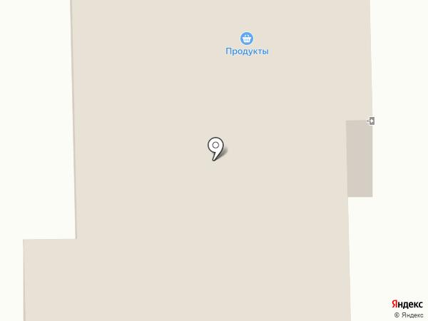 Магазин хозяйственных товаров и бытовой химии на карте Пушкино