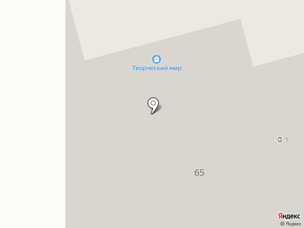 Творческий Мир, магазин товаров для художников на карте Старого Оскола