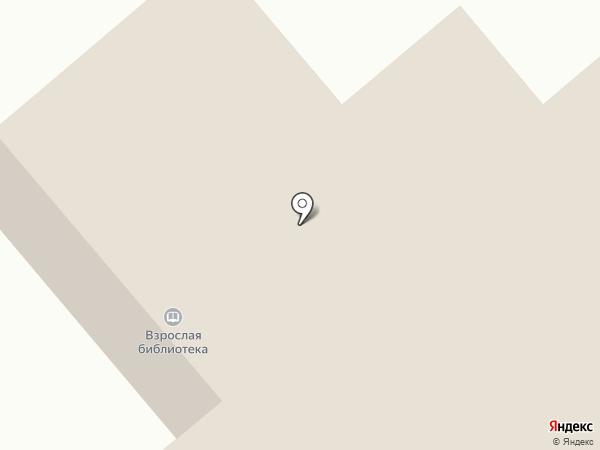 Городской Дом Культуры на карте Болохово