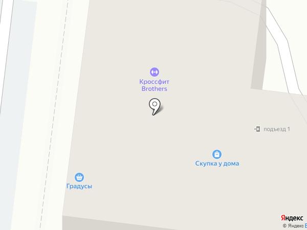 БирМаг на карте Королёва