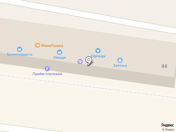 Домашний уют на карте Королёва