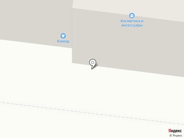 Комод на карте Королёва