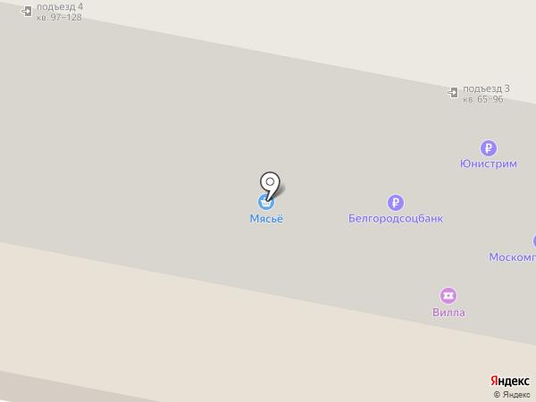FixPrice на карте Старого Оскола