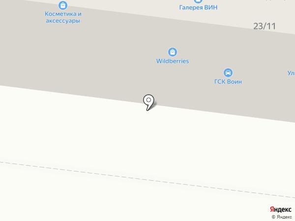 Платежный терминал на карте Королёва