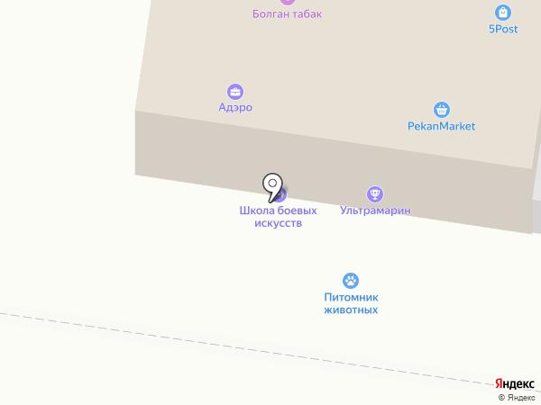 Буратино на карте Королёва