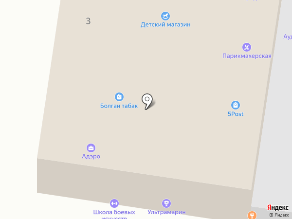 РоссТур на карте Королёва