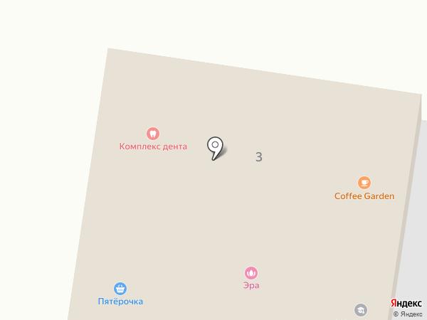 Успех на карте Королёва