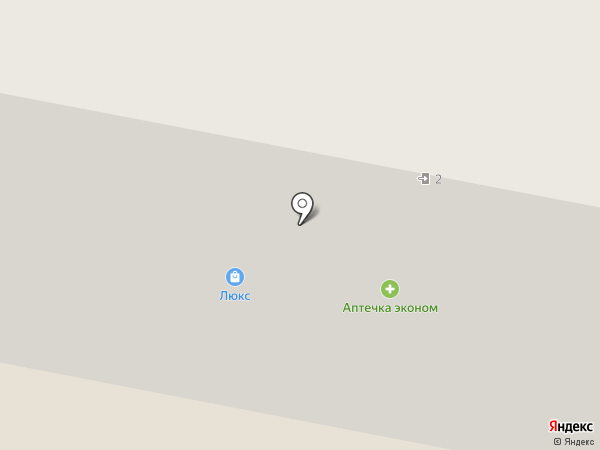 Мясная лавка на карте Старого Оскола