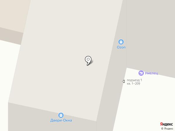 ДЕНТАЛ-БЛИК на карте Старого Оскола