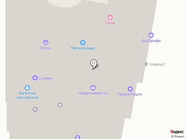 Термотех на карте Королёва
