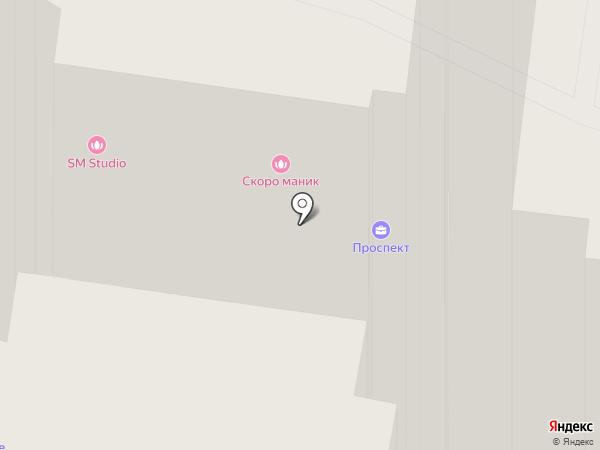 Магазин бижутерии на карте Королёва