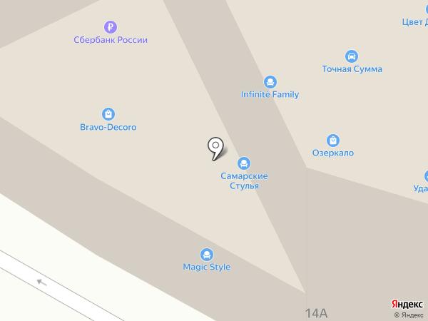 Adel на карте Дзержинского