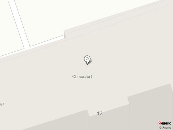 Солнышко на карте Болохово